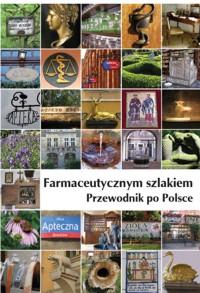 http://oia.krakow.pl/storage/1_okladka._malajpg.jpg