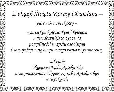 http://oia.krakow.pl/storage/20141001_kosmy_i_damiana.jpg