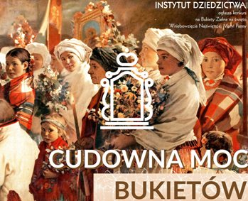 http://oia.krakow.pl/storage/20160803_cmb_s.jpg