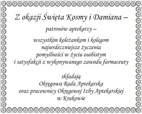 http://oia.krakow.pl/storage/20160926_kosma_damian.jpg