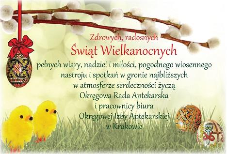 http://oia.krakow.pl/storage/20170411_zyczenia_s.jpg