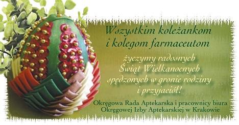 http://oia.krakow.pl/storage/wielkanoc_2015_s.jpg