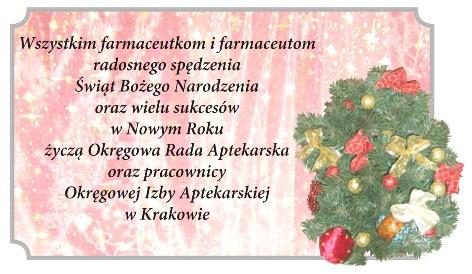 http://oia.krakow.pl/storage/zyczenia_xmas_2013.jpg